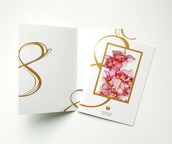гаджет открытки на 8 марта дизайн идеи неслух рисунок как